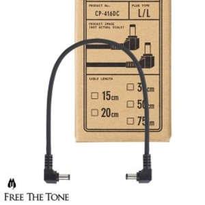 [FreeTheTone] CP-416DC DC Cable - 파워 디씨 케이블 (L-L) - 30cm
